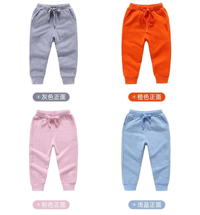 米纯卫裤模板_21.jpg