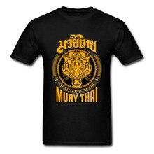 Cool Muay Thai Tiger Thailand T-Shirt For Man Kung Fu T Shirt Mens Black Clothing Cotton Tees Groups Tops Hip Hop Tshirt(China)