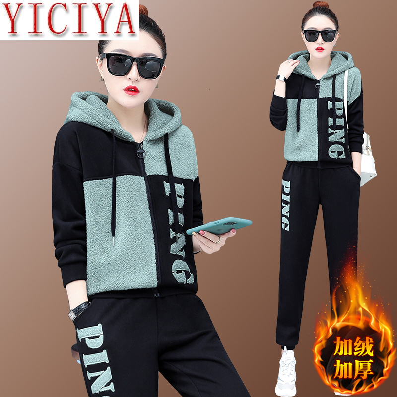 Tracksuit For Women Outfits 2 Two Piece Set Plus Size Large Thick Warm Lamb Cashmere Suit Hoodies Pantssuit Winter Fall Clothes