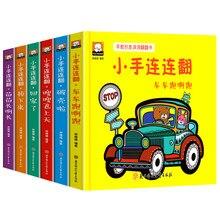 6 livros educação infantil educação 3d lançando livro iluminação cognitiva jogo de quebra-cabeça crianças libros livres libro arte