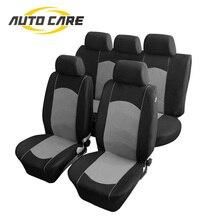 9 قطعة غطاء مقعد السيارة مقاعد العالمي يغطي الداخلية اكسسوارات السيارات غطاء مقعد مناسبة لجميع السيارات نموذج