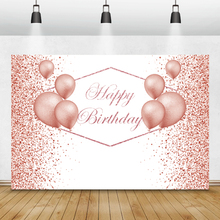 Laeacco Rose Gold Glitters Baby Birthday Party Photography Backdrop Balloons Customized 20th 30 40 Vinyl Background Photo Studio