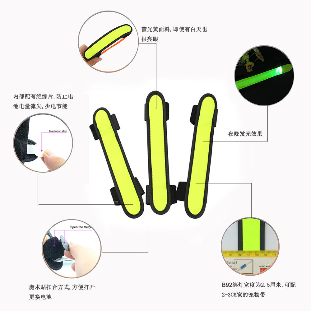 Of Wang Jia Night Anti-Lost LED Dog Shining Tied Lamp Teddy Golden Retriever Labrador Night Dog Useful Product