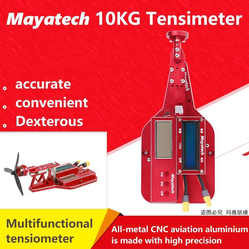 Mayatech MT10PRO Current Meter 10KG Tension Motor Thrust Tester Propeller Power