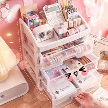 Boîte de rangement pour cosmétiques de bureau, armoire à tiroirs, boîte à bijoux, boîte à cosmétiques en plastique, organisateur d'accessoires de bureau de maquillage