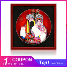 Decoration Frame Miniature Gift Hand Painted Classic Clay Sculpture Exquisite Cartoon Opera Character Furnishing Article