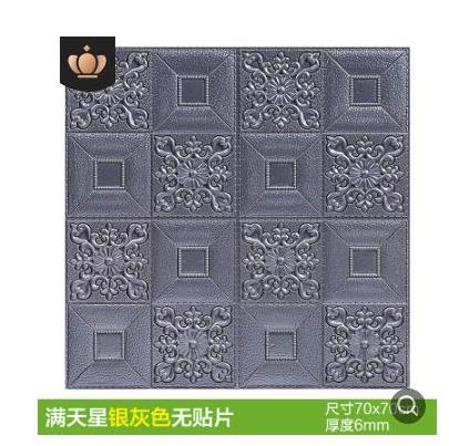 Adhesive Wallpaperstickers PVC Wallpaper