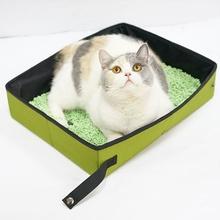Cat składana kuweta wodoodporna ściółka dla zwierząt domowych przenośna do podróży 11UA tanie tanio iron CN (pochodzenie) Całkowicie zamknięte cats Pet Toilet