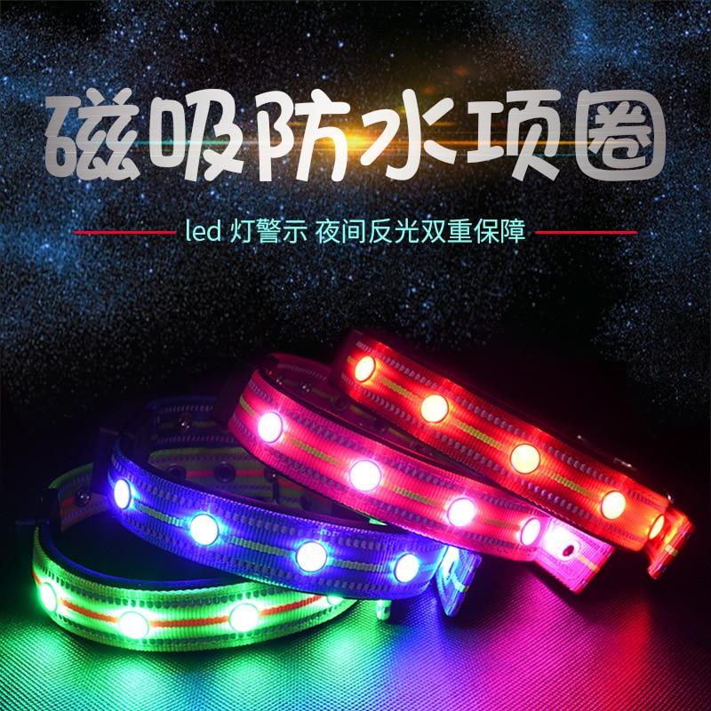 LED Luminous Dog Collar Dog Night Light Pet Collar Small Dogs Pet Collar Traction USB Charging Dog Neck Ring
