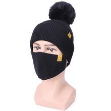Hat Mask-Set Bonnet-Set Girl Outdoor Babywinter Child Boy Warm And Face-Protective-Mask