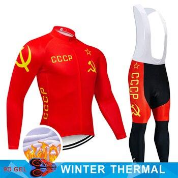 2020 CCCP jazda na rowerze Jersey 9D zestaw śliniaczków MTB jednolite czerwone odzież rowerowa męska zima Thermal Fleece ubrania do jazdy rowerem odzież rowerowa