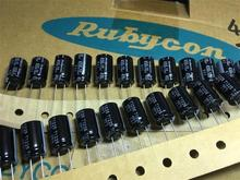 50pcs/lot RUBYCON BXC series 105C high frequency low resistance long life aluminum electrolytic capacitor free shipping