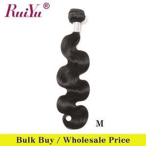 Оптовая продажа, бразильские пучки волос Remy, человеческие волосы 1/5/10 шт., прямые пучки волос 1B #2 #4 #27 # 99J #613 # RUIYU
