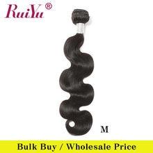 Toplu satın toptan brezilya saçı örgü demetleri Remy İnsan saç 1/5/10 adet düz saç demetleri 1B #2 #4 #27 # 99J #613 # RUIYU