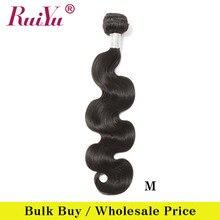 Bulk Buy Wholesale Body Wave Bundles Brazilian Hair Weave Bu
