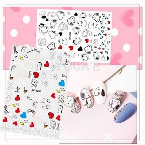 Image 4 - DIY Schlange Leopard Nagel Aufkleber Selbst adhesive 3D Nail art Aufkleber Decals Tipps Maniküre Nail art Decals LIEBE Brief für Dekoration