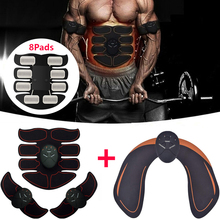 Smart Electrostimulation Muscle Stimulator EMS Abdominal Hip Trainer Buttocks Body Slimming Fitness Massager Weight Loss