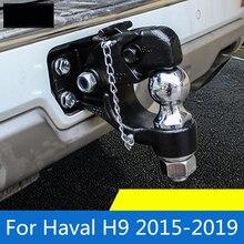 עבור Haval H9 2015 2019 רכב קרוואן וו באיכות גבוהה יצוק ברזל ציפוי קרוואן וו מיוחד אביזרי קרוואן