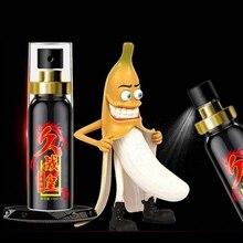 15 мл натуральный мужской спрей эфирное масло для роста пениса утолщение удлиненный спрей для продления сексуальной задержки для мужчин и взрослых
