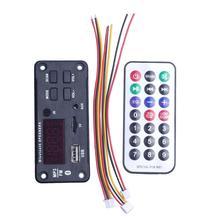 MP3 декодер аудио Плата DC 5 В USB источник питания TF FM Радио MP3 плеер для автомобиля музыкальный динамик+ пульт дистанционного управления