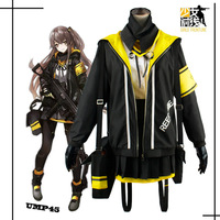 Hot Game Girls Frontline Ump45 Ump9 Cosplay Costume Battle Unifrom Full Set For Christmas outdoor field training combat uniform