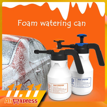2L Foam Sprayer Pressure Pump Car Wash Watering Can Foam Nozzle For Home Window Cleaning Tools