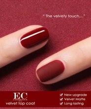 Gelike 10 мл лаки для ногтей матовые маникюрный набор Био Гели