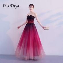 Длинные вечерние платья r292 элегантные наряды без бретелек