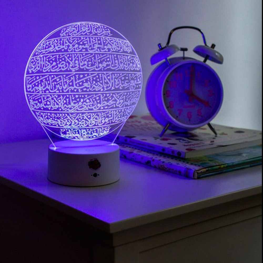 Remote Quran Lamp Ayatul Kursi Night Light Gift Ideas For Muslims + 7Colours