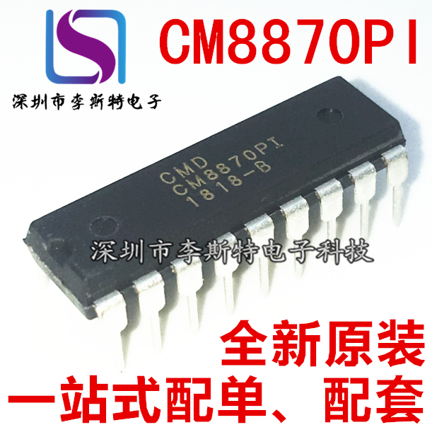 50 pcs CM8870 CM8870PI DTMF Receiver New DIP