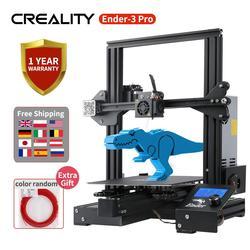 CREALITY Impresora 3D Ender-3 PRO Impresora DIY KIT máscara impresa con la marca MW potencia vidrio opción 3D Drucker Impresora Kit