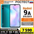 Смартфон Xiaomi Redmi 9A 2 + 32ГБ RU,[промокод:SHIKUEM600],[Ростест, Доставка от 2 дня, Официальная гарантия]