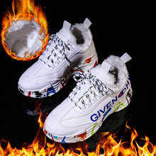 New Women Shoes Winter Boots with Plush Warm Cotton Shoes Lace-up Sneakers Platform Female Stylish White Flat Footwear Anti-skid(China)