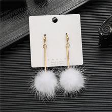 Корейские новые модные белые помпоны норковые пушистые шарики