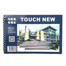 TOUCHNEW 30 Lenzuola 150gms A5 Marcatore pad Sketchbook Disegno Notebook Bianco di Carta Scuola di Cancelleria Notepad Notitieboek Cuaderno(China)
