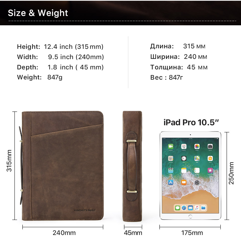 CF2017-for-ipad-10.5-brown_03