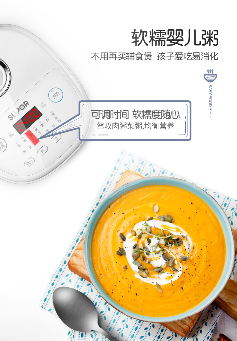 Rice Cooker Home Smart Mini Rice Cooker Single Small Dormitory 1-2 People 7