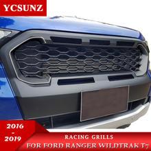 Передние грили для гоночных автомобилей abs аксессуары ford