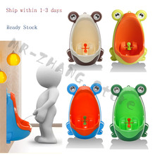 Kids Urinal Frog Pee-Trainer Children Potty Bathroom Bebe Boys for -H055