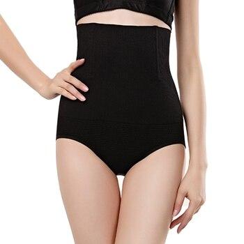 Seamless Women Shapers High Waist Tummy Control Panty Women Slimming Underwear Butt Lifter Shapewear Panties Body Shapewear 1
