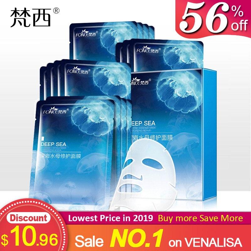 Korea Face Mask Shrink Pores Jellyfish Sheet Facial Mask Deep Sea Minerals Protein Whitening Skin Brighten Mascarilla 10 Piece