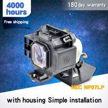 Np07lp np300 np400 np510w np500 np600 np510ws np610sg np610