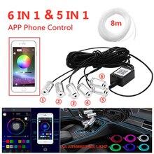 6/5 в 1 RGB светодиодный активных EL неоновый провод полоса светильник многоцветный приложение Управление атмосферу светильник DIY музыкальный ...