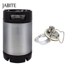 New Dual Rubber handle 2.5 Gallone 9.5 Litres nitro cold brew keg with ball lock gas post and diffusion stone