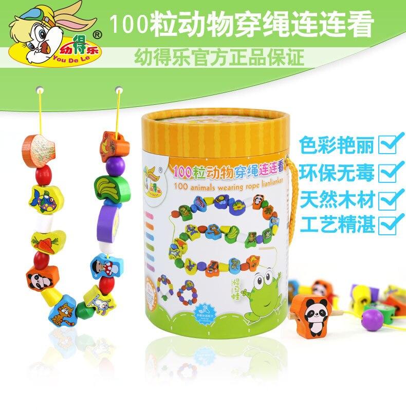 Youdele 100 Tablets Animal Linkgame Beaded Bracelet Wearing Rope Children Early Education ENLIGHTEN Wooden Educational Toys