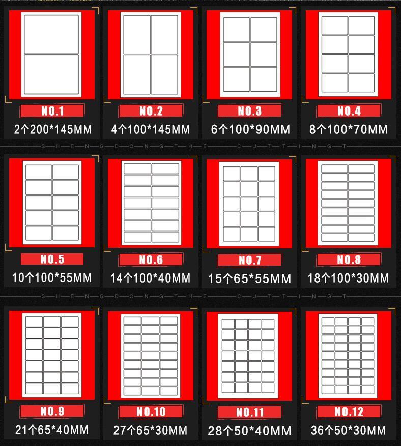 100Sheets Kraft/Glossy/Matte A4 Sticker Printing Label PET Plastic Waterproof Sticker For Laser Inkjet Printer A4 Die-cut Sticke