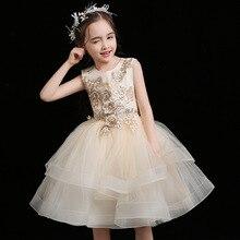 Детское платье-пачка принцессы на День рождения; вечернее платье для девочек; детское кружевное элегантное платье подружки невесты; платье для девочек