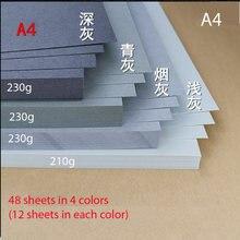 230g серая Серия карты Бумага толстые стационарный картон craft