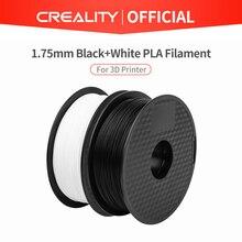 Creality 3d impressora filamento ender marca branco/preto cor filamento 2 kg/lote alta qualidade pla 1.75mm para impressão de impressora 3d