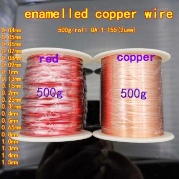 500g red Enameled Copper Wire 0.06 0.1 0.2 0.5 0.16 0.8 0.09 1.4mm Magnet Wire Enameled Copper Winding wire Coil QA-1-155 2UEW chenghaoran 0 27mm 50m 100m 300m 500m 1000m qa 155 new polyurethane enameled wire copper wire